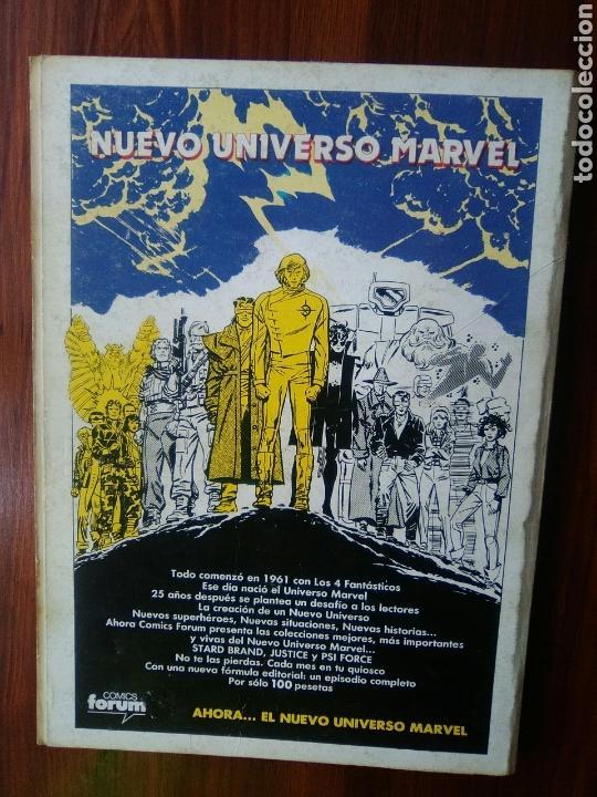 Cómics: LA PATRULLA X - MARVEL COMICS - COMICS FORUM - RETAPADO - 5 NUMEROS - DIFICIL - Foto 2 - 44892512