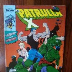Cómics: LA PATRULLA X - VOLUMEN 1 - SERIE REGULAR - 101 - MARVEL COMICS - FORUM. Lote 152372145