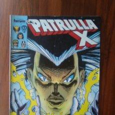 Cómics: LA PATRULLA X - VOLUMEN 1 - SERIE REGULAR - 77 - MARVEL COMICS - FORUM. Lote 152372050