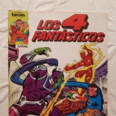 Cómics: LOS 4 FANTASTICOS VOL.1 FORUM Nº 2. Lote 128137311