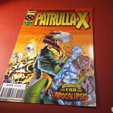 Cómics: LA EXTRAORDINARIA PATRULLA X 4 EXCELENTE ESTADO FORUM PATRULLA-X. Lote 128258055