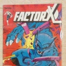 Cómics: FACTOR X NÚM. 32 (VOL. 1). Lote 128285855