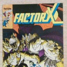 Cómics: FACTOR X NÚM. 36 (VOL. 1). Lote 128286159