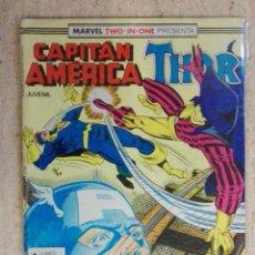 Cómics: CAPITAN AMERICA NÚM. 52 (VOL.1). Lote 128385903