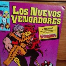 Cómics: LOS NUEVOS VENGADORES Nº 2. Lote 134000739