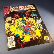 Cómics: LOS NUEVOS VENGADORES 40 EXCELENTE ESTADO FORUM. Lote 128522724