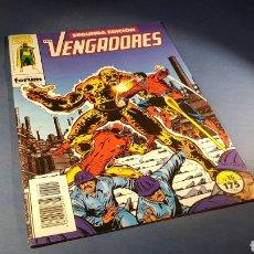 Cómics: LOS VENGADORES 15 EXCELENTE ESTADO SEGUNDA EDICION FORUM. Lote 128524030