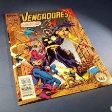 Cómics: LOS VENGADORES 88 EXCELENTE ESTADO SEGUNDA EDICION FORUM. Lote 128524215