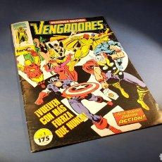 Cómics: LOS VENGADORES 1 EXCELENTE ESTADO SEGUNDA EDICION FORUM. Lote 128524348
