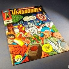 Cómics: LOS VENGADORES 4 EXCELENTE ESTADO SEGUNDA EDICION FORUM. Lote 128524523