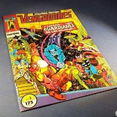 Cómics: LOS VENGADORES 3 EXCELENTE ESTADO SEGUNDA EDICION FORUM. Lote 128524648