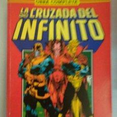 Cómics: CRUZADA DEL INIFINITO - TOMO 1 - RETAPADO FORUM. Lote 128533419