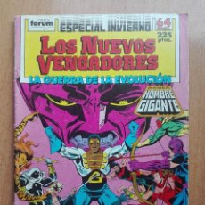 Cómics: LOS NUEVOS VENGADORES.LA GUERRA DE LA EVOLUCIÓN.ESPECIAL INVIERNO 1988. Lote 128606543