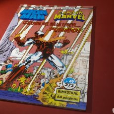 Fumetti: IRON MAN 49 EXCELENTE ESTADO FORUM MARVEL TWO-IN-ONE. Lote 128622442