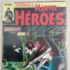 Cómics: MARVEL HEROES NÚM. 21. Lote 128670651