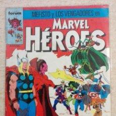 Cómics: MARVEL HEROES NÚM. 30. Lote 128670763