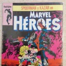 Cómics: MARVEL HEROES NÚM. 32. Lote 128670911