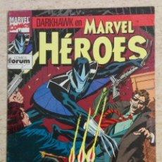 Cómics: MARVEL HEROES NÚM. 60. Lote 128671923