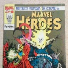 Cómics: MARVEL HEROES NÚM. 78. Lote 128672207