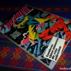 Cómics: RETAPADO DAREDEVIL NºS 26 27 28 29 30. FORUM VOL. 1. 1985. 325 PTS.. Lote 128859667