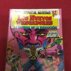 Comics: FORUM LOS NUEVOS VENGADORES ESPECIAL INVIERNO BUEN ESTADO. Lote 233965565