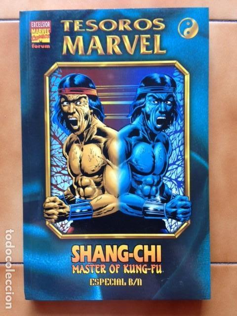 TESOROS MARVEL ESPECIAL B/N SHANG-CHI MASTER OF KUNG-FU POR DOUGH MOENCH Y GENE DAY - FORUM (Tebeos y Comics - Forum - Prestiges y Tomos)