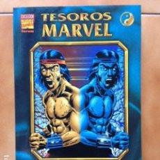 Cómics: TESOROS MARVEL ESPECIAL B/N SHANG-CHI MASTER OF KUNG-FU POR DOUGH MOENCH Y GENE DAY - FORUM. Lote 130132883