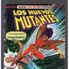 Cómics: COMIC FORUM - LOS NUEVOS MUTANTES Nº 50. Lote 130357542