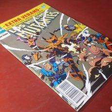 Fumetti: LOS NUEVOS MUTANTES EXCELENTE ESTADO FORUM EXTRA VERANO. Lote 130840647