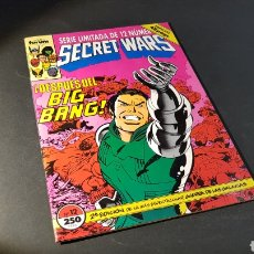Cómics: SECRET WARS 12 EXCELENTE ESTADO FORUM. Lote 130842807