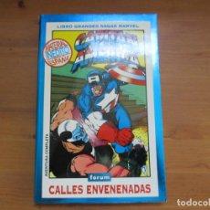 Cómics: GRANDES SAGAS MARVEL. CAPITÁN AMÉRICA 3. CALLES ENVENENADAS. RON LIM. FORUM. Lote 131033084