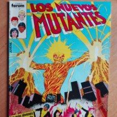 Cómics: LOS NUEVOS MUTANTES 12.PRIMERA EDICIÓN.FORUM. Lote 131034260