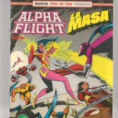 Cómics: ALPHA FLIGHT. Nº 59. FORUM (Z/C4). Lote 131237239