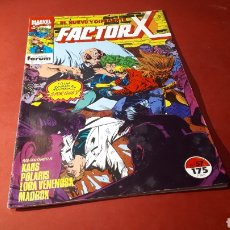 Cómics: FACTOR X 57 FORUM MARVEL. Lote 131611833