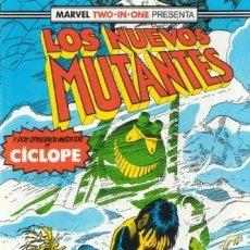 Comics : LOS NUEVOS MUTANTES Nº 53 - FORUM. Lote 131678510