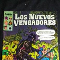 Cómics: LOS NUEVOS VENGADORES N 39 VER FOTOS. Lote 132250026