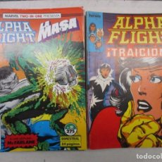 Cómics: COLECCION ALPHA FLIGHT MARVEL TWO IN ONE LA MASA - DEL 6 AL 51 - FORUM 31 EJEMPLARES. Lote 132632534