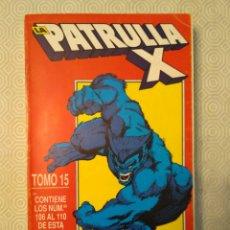 Cómics: PATRULLA-X - TOMO 15, #106-110. Lote 213621588