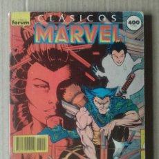 Cómics: RETAPADO DE CLÁSICOS MARVEL, NÚMEROS 16-17-18-19-20 (COMICS FORUM, 1989-1990). CARLOS PACHECO.. Lote 133459770