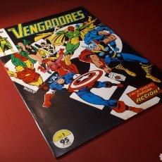 Cómics: EXCELENTE ESTADO LOS VENGADORES 1 FORUM. Lote 133607378