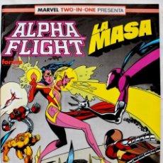 Cómics: MARVEL TWO IN ONE - ALPHA FLIGHT- LA MASA- Nº 59 - 1991- NM. Lote 133632130