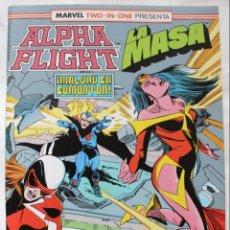 Cómics: MARVEL TWO IN ONE - ALPHA FLIGHT- LA MASA- Nº 61 - 1991- NM. Lote 133632286
