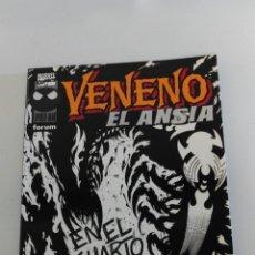 Cómics: VENENO EL ANSIA TOMO EN EL CUARTO BLANCO. Lote 133721451