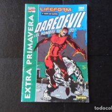 Comics: DAREDEVIL DAN DEFENSOR EXTRA PRIMAVERA - LIFEFORM 2° PARTE EDICIONES FORUM . Lote 133777054