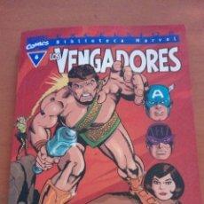 Cómics: LOS VENGADORES Nº 6.. Lote 133790609