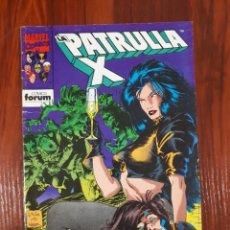 Cómics: LA PATRULLA X - VOLUMEN 1 - SERIE REGULAR - 109 - MARVEL COMICS - FORUM. Lote 67625749