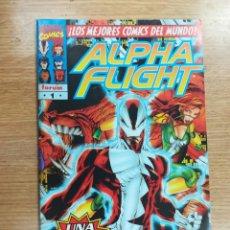 Cómics: ALPHA FLIGHT VOL 2 #1. Lote 134026922