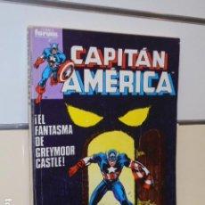 Cómics: RETAPADO CAPITAN AMERICA CONTIENE LOS Nº 16-17-18-19 Y 20 DE ESTA COLECCION - FORUM -. Lote 134034450