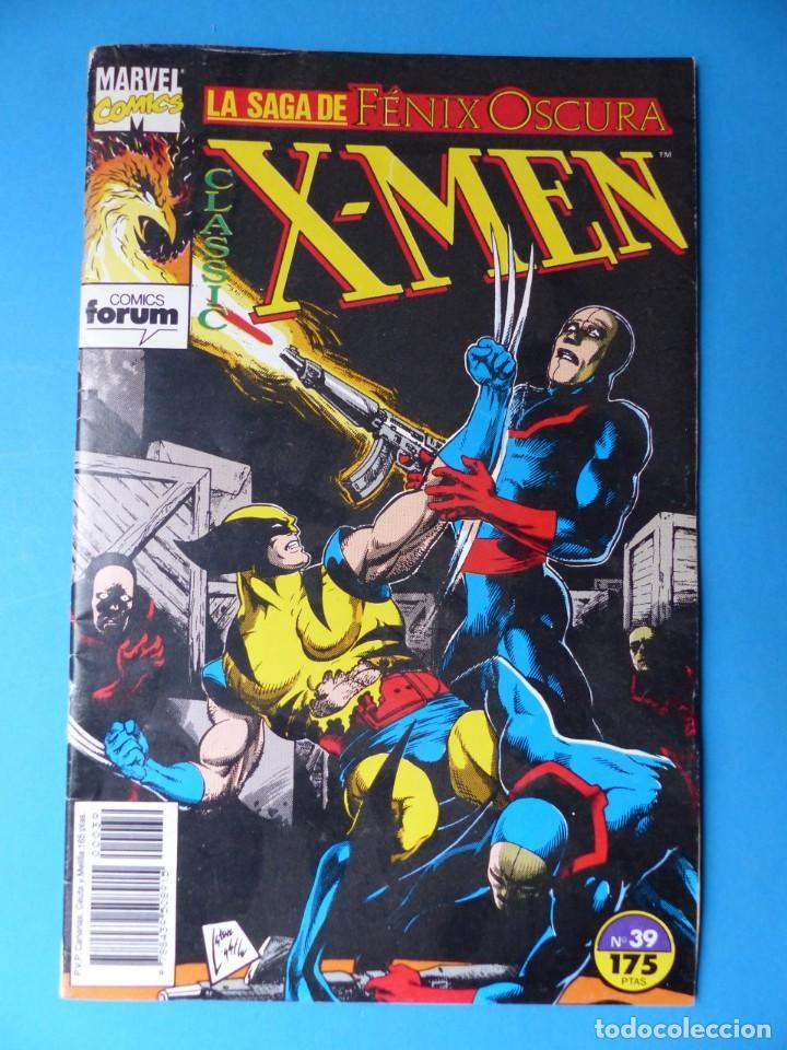 Cómics: X-MEN - 13 COMICS DIFERENTES - MARVEL FORUM - VER FOTOS ADICIONALES - Foto 2 - 134380490