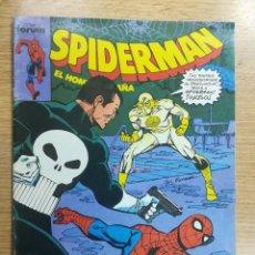 Cómics: SPIDERMAN VOL 1 #206. Lote 134414994